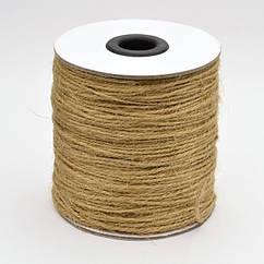 Прядив'яна Мотузка Потрійного Кручення, Колір: Перу, Розмір: Товщина 1.5 мм/ Упак.: 5 м