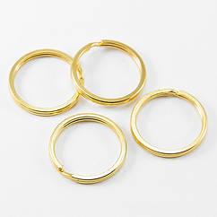 Кольцо Замочек, для Брелков и Ключей, Железное, Цвет: Золото, Диаметр 24мм, 20 шт