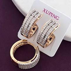 Серьги-кольца Xuping, Эко Латунь + Фианиты, Покрытие Золото 18К, Гипоаллергенные, Диаметр 15мм, 1 пара