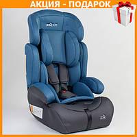 Детское автокресло с бустером JOY 15416 автомобильное кресло от 9 - 36 кг, от 1 - 12 лет синее
