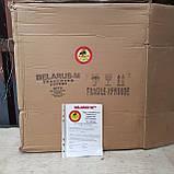 Серцевина радіатора МТЗ 80-82 5-х рядна латунь 70У-1301.020 вир-во Білорусь, фото 3