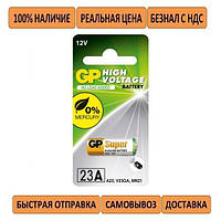 Батарейка GP A23, VA23GA, MN21, LR23 (23AU-U1 / 23AE-U1)