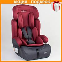 Детское автокресло с бустером универсальное JOY 76838 автомобильное кресло от 9 - 36 кг, от 1 - 12 лет красное