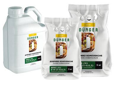 Удобрение Дюнгер осеннее универсальное  4 кг 5N-14P-21K +6S+0,3Si комплексное минеральное гранулированное в