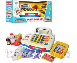"""Касовий апарат дитячий 7020 """"Мій магазин"""" калькулятор, Термінал, гроші , звук (укр), світло"""
