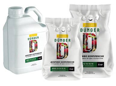 Удобрение Дюнгер для плодово-ягодных культур 3 кг 12N-15P-15K +15S комплексное - Dunger