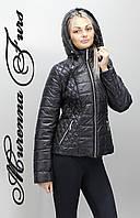 Женская осенняя куртка Весенняя женская куртка Демисезонная куртка