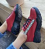 Кросівки жіночі натуральна шкіра червоні, фото 6