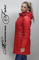 Длинная женская стеганная куртка осенняя Весенняя женская куртка красная