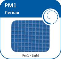 Сітка поліпропіленова PM1 - Легка
