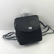 Рюкзак застежка на клапане / натуральная кожа (2858) Черный