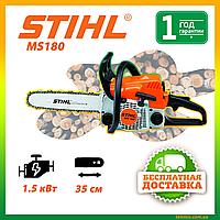 Бензопила STIHL MS 180 (шина 35 см, 1.5 кВт) Ланцюгова пила Штиль Мотопила цепна Штіль, фото 1
