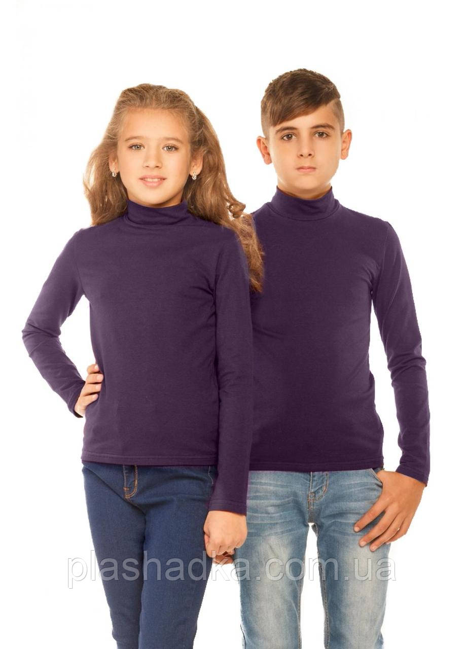 Гольф Гамма, фіолетовий