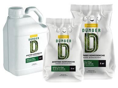 Удобрение Дюнгер для хвойных вечнозеленых 4 кг 10N-9Р-18К +5S+10Са+2Mg комплексное в канистре - Dunger