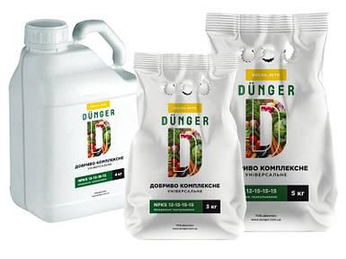 Удобрение Дюнгер универсальное 4 кг 12N-15P-15K +15S безхлорное комплексное в канистре - Dunger