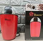 Кофемолка роторная электрическая Domotec MS-1306 200W, электрокофемолка измельчитель, фото 4