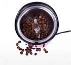 Кофемолка роторная электрическая Domotec MS-1306 200W, электрокофемолка измельчитель, фото 3