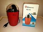 Кофемолка роторная электрическая Domotec MS-1306 200W, электрокофемолка измельчитель, фото 10