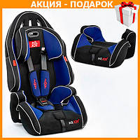 Детское автокресло с бустером JOY G 2010 автомобильное кресло от 9 - 36 кг, от 1 - 12 лет черно синий