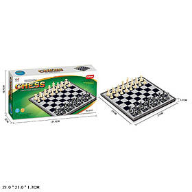 Шахматы 3157(120шт/2)в кор. 21,1*10,7*3см