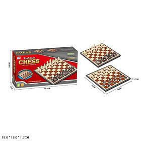 Шахматы 3138(144шт/2) 2 в 1,в кор.18,1*9,2*3см