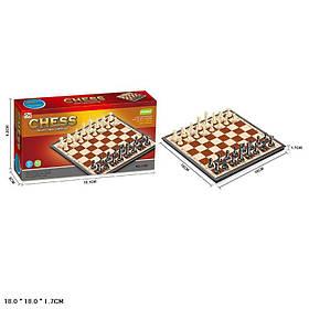 Шахматы магнитные 3108(144шт/2)в кор. 18,1*9,2*3см
