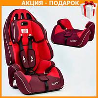 Детское автокресло с бустером JOY G 4566 автомобильное кресло от 9 - 36 кг, от 1 - 12 лет красное