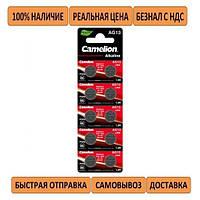 Батарейка AG13 / LR1154 / LR44 / V13GA Alkaline Camelion (AG13-BP10) Упаковка 10шт