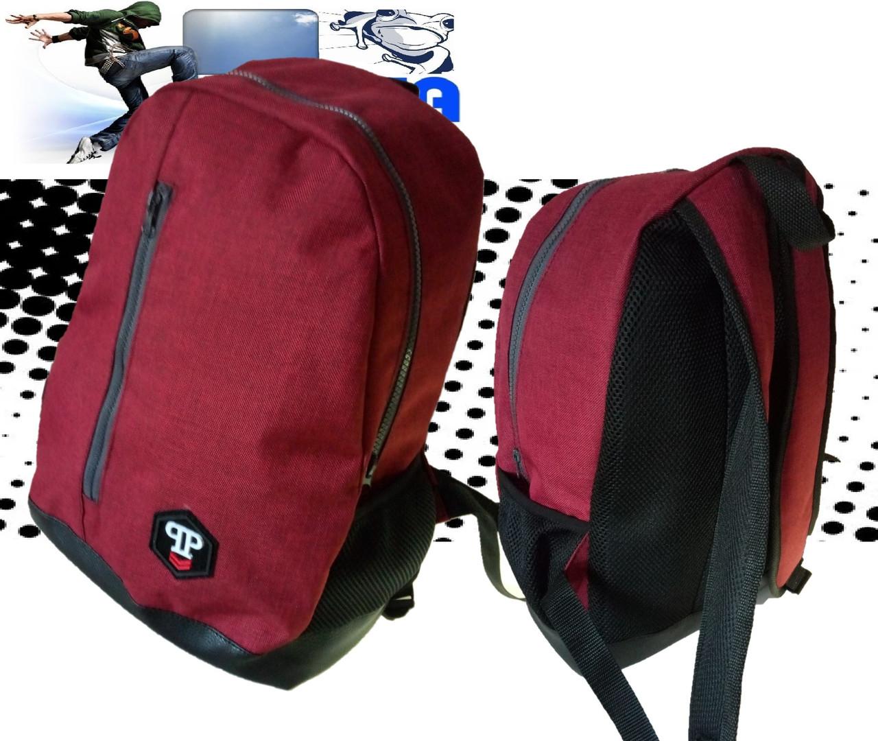 Рюкзак женский бордовый купить.Школьный рюкзак для девочки
