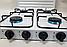 Плита газовая таганок настольная Domotec MS 6604 на 4 конфорки эмалированная с крышкой, фото 4