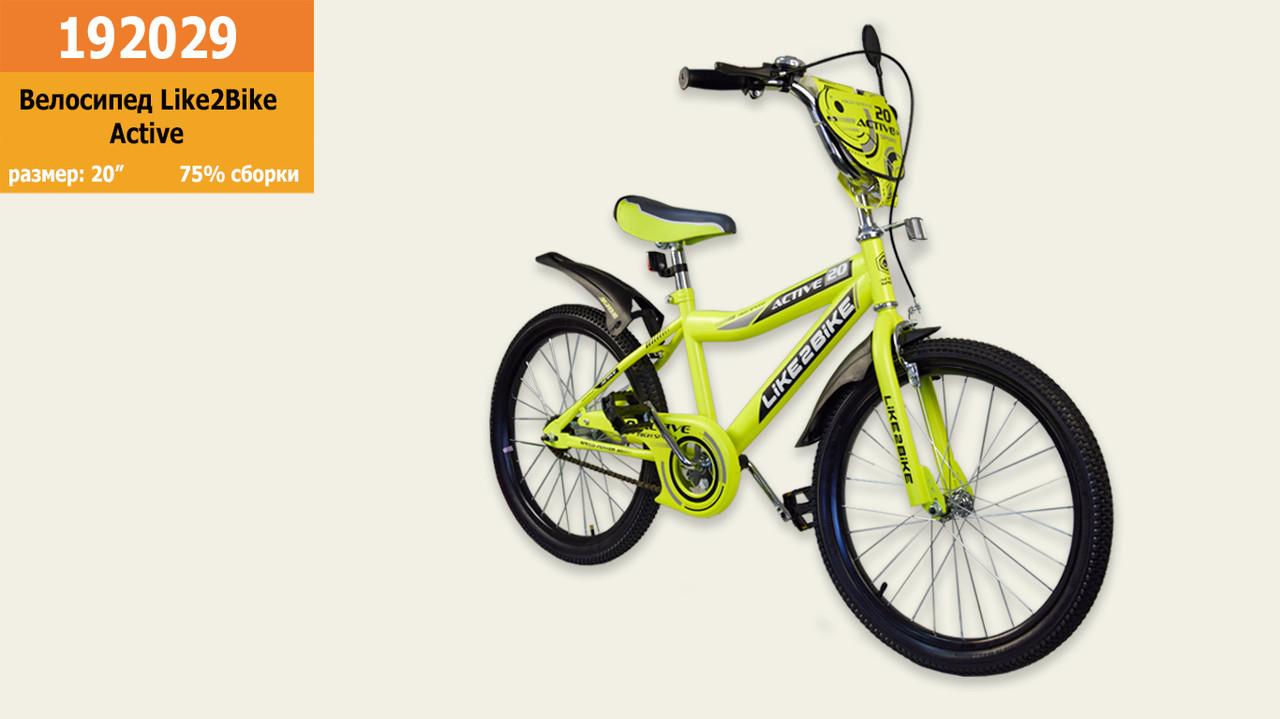 Велосипед детский 2-х колёсный 20 192029 (1шт) Like2bike Active, жёлтый, без тренировочных колёс