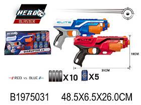 Бластер BT8011 (1975031) (48шт/3) стреляет поролон. снарядами и мишенями, 2цвета, в откр. кор. 48,5*6,5*26см