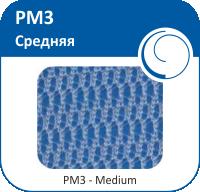 Сітка поліпропіленова PM3 - Середня