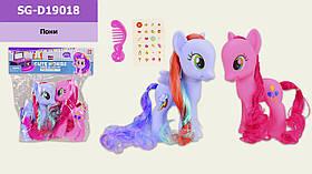 Пони SG-D19018 (1961573) (72шт/2)2 пони,с расческой,наклейками, в пак.21*22 см, р-р игрушки - 8,5*5,5*14,5см