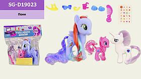 Пони SG-D19023 (1961578) (72шт/2)3 пони,с расческой,аксесс.,наклейки, в пак.21*22 см, р-р игрушки -