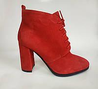 Кожаные женские ботильоны закрытые туфли ботиночки 193082 36