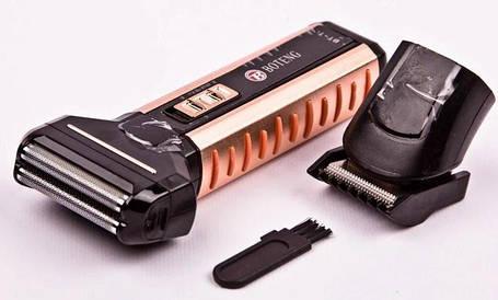 Электробритва Boteng BT-T1 аккумуляторная 3 насадки бритье, стрижка волос, триммер для носа, фото 2