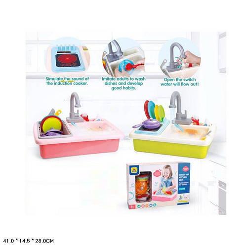 Кухонная мойка HG-802 (12шт) 2 вида,свет,звук,течет вода,плита,посудка,в кор.41*28*14,5 см