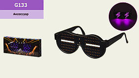 Аксессур очки G133 (100шт) разные режимы подсветки, р-р игрушки – 15.5*14.5*6 см, в кор. 16*6,5*2 см