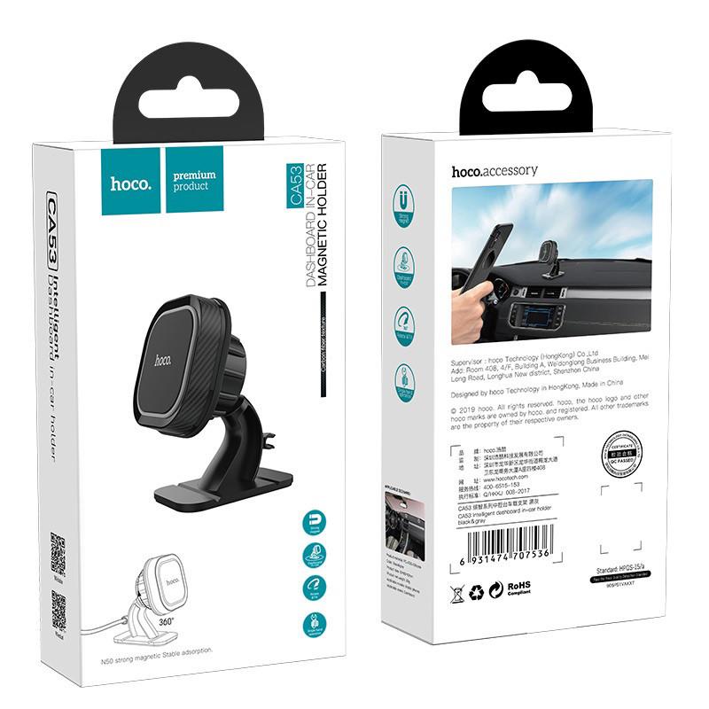 Автомобильный магнитный держатель Hoco CA53 Intelligent Dashboard Black