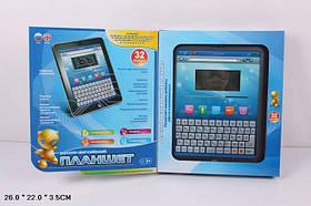 Планшет 7242 (48шт/2)батар.,32 функции,2 языка РУС/АНГЛ,буквы, цифры, музыка,экран 8*4см, в короб.26*22*3,5см
