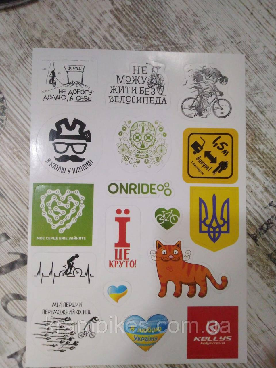 Наклейка ONRIDE - Велофан