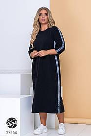 Удобное женское трикотажное платье прямого покроя