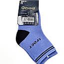 Теплые детские махровые носки для мальчиков Термо, фото 3