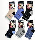 Теплые детские махровые носки для мальчиков Термо, фото 2
