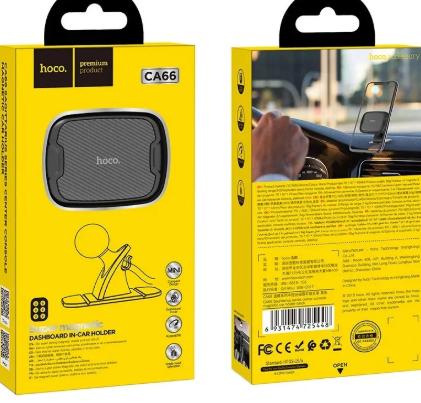 Автомобильный держатель магнитный для телефона Hoco Sagittarius Series Center Console Magnetic CA66