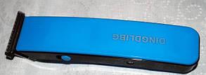 Универсальный триммер для стрижки волос и бороды Dingdlibg 2 в 1 с насадкой для стрижки волос в носу, фото 2