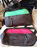 Спортивные дорожные сумки (АССОРТИ)25х44см, фото 6