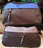 Спортивные дорожные сумки (АССОРТИ)25х44см, фото 2
