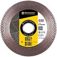 Круг алмазный 125мм Baumesser 1A1R PRO Gres (2 в 1), диск-фреза по керамической плитке для УШМ (91315538010)